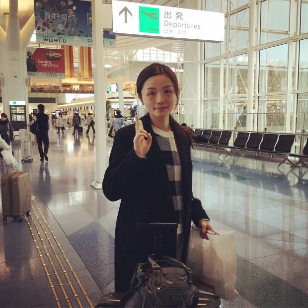 這次來日本完全不累,解決了我好多年以來一直困擾我的黑眼圈問題!值!
